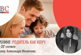Erickson Moldova